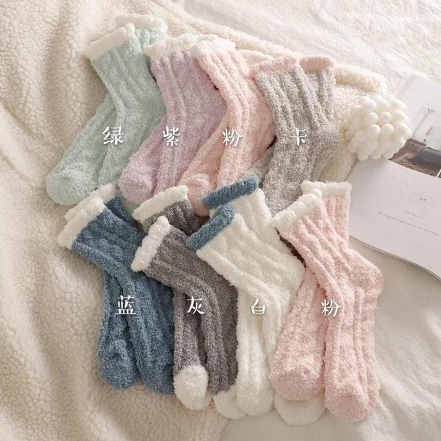 韓系泡泡撞色毛絨襪(四雙一組)