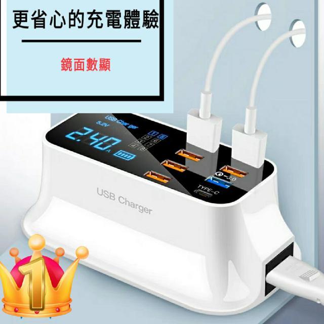 多口usb充電座/蘋果/安卓/國際通用
