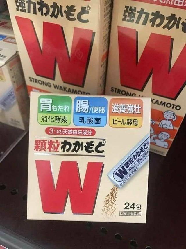 日本 原裝若元錠Wakamoto 益生菌 顆粒