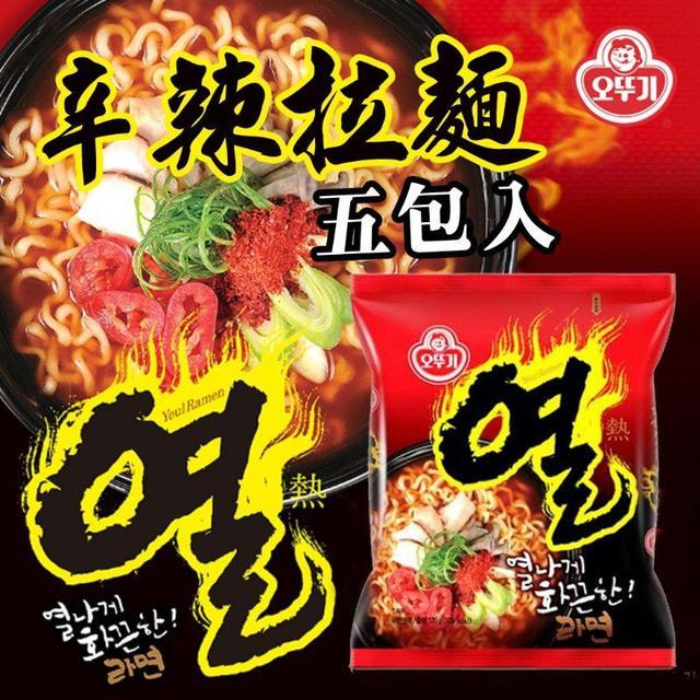 韓國 OTTOGI不倒翁 辛辣拉麵 泡麵 600g (五包入)
