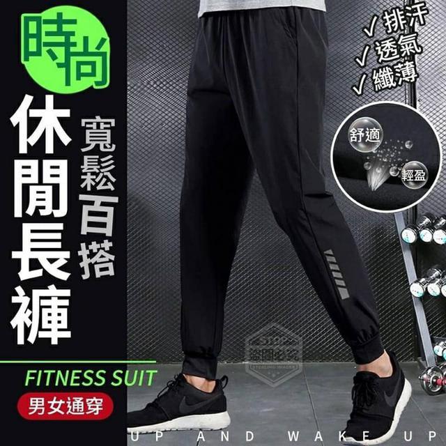 時尚寬鬆百搭休閒長褲❌無拉鏈 ❌不挑款 ✅尺寸可選