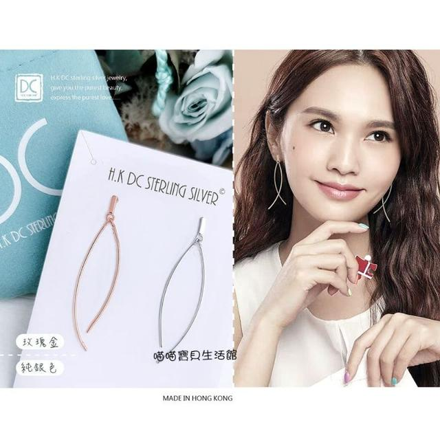 楊丞琳風靡時尚雙線輕盈版耳環(玫/銀)