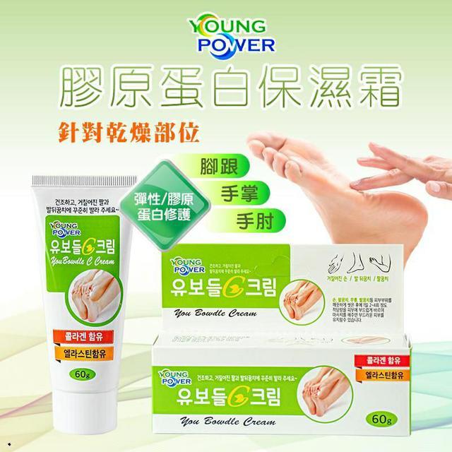 韓國 Young Power 足部膠原蛋白保濕霜 60g