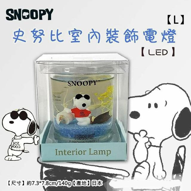 史努比 室內裝飾電燈(LED) <L>