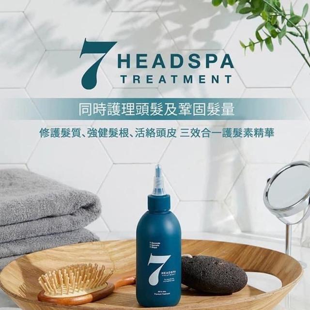 韓國 HEADSPA 7秒豐盈護髮 300ml 大包裝