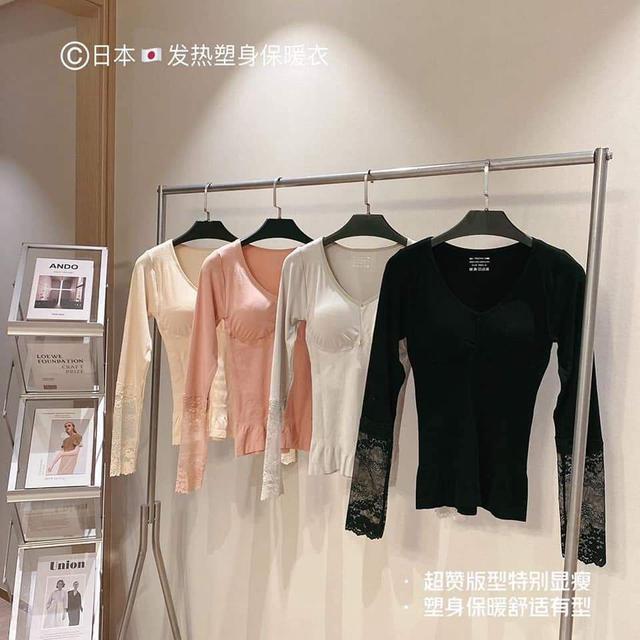 出口日本蕾絲發熱收腹塑身保暖衣