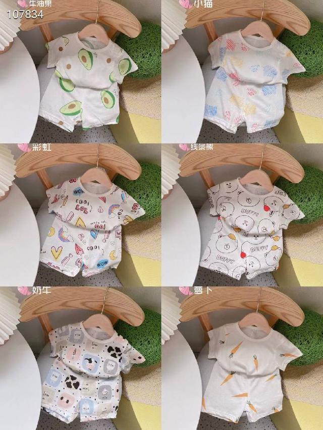 『預購』12款兒童網眼套裝