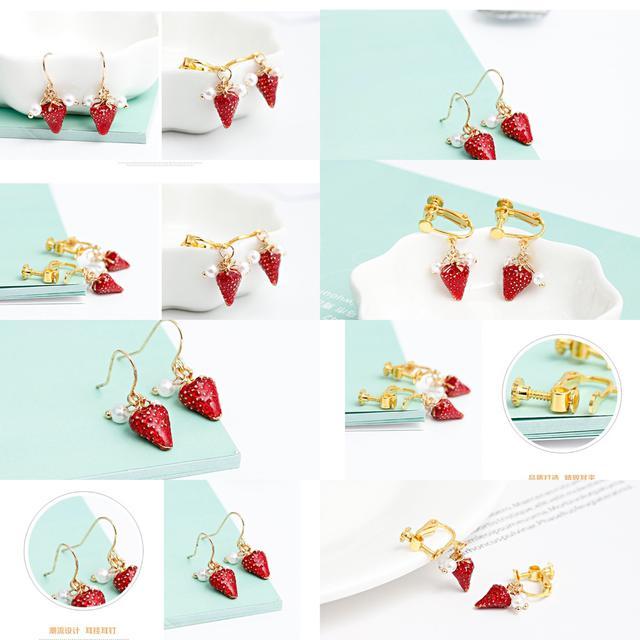 預購簡約可愛草莓耳釘耳夾