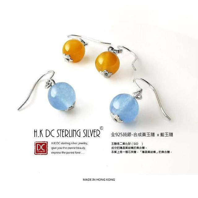 <中國古典合成石英>-開運必搶-氣質玉髓純銀花托墜飾(8mm)耳環(黃/藍)