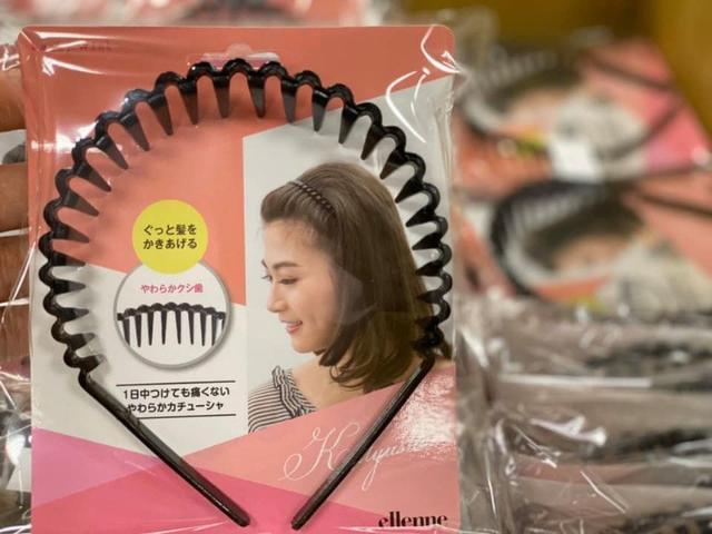日本Lucky Trendy 超好用ㄟ波浪髮箍
