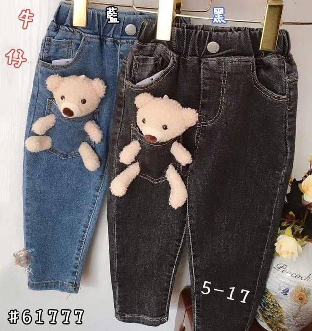 【現貨】可愛熊熊牛仔褲