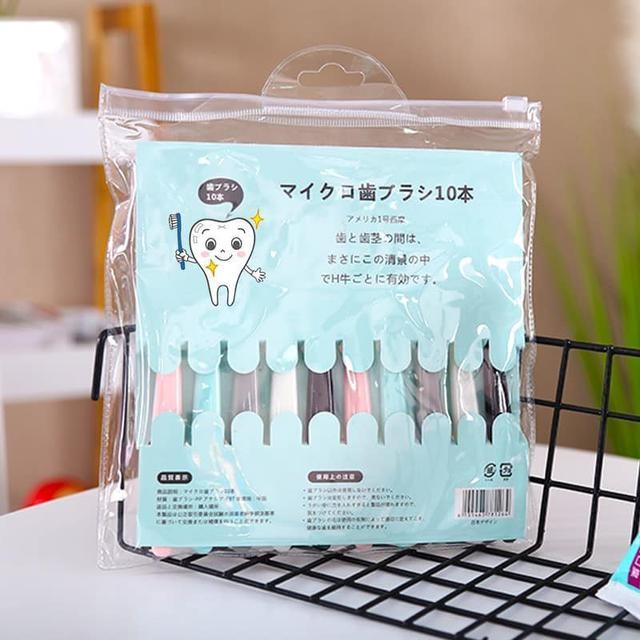 日式成人牙刷10入/組