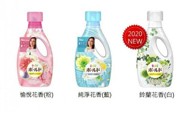 日本 P&G 芳香柔軟洗衣精 850g