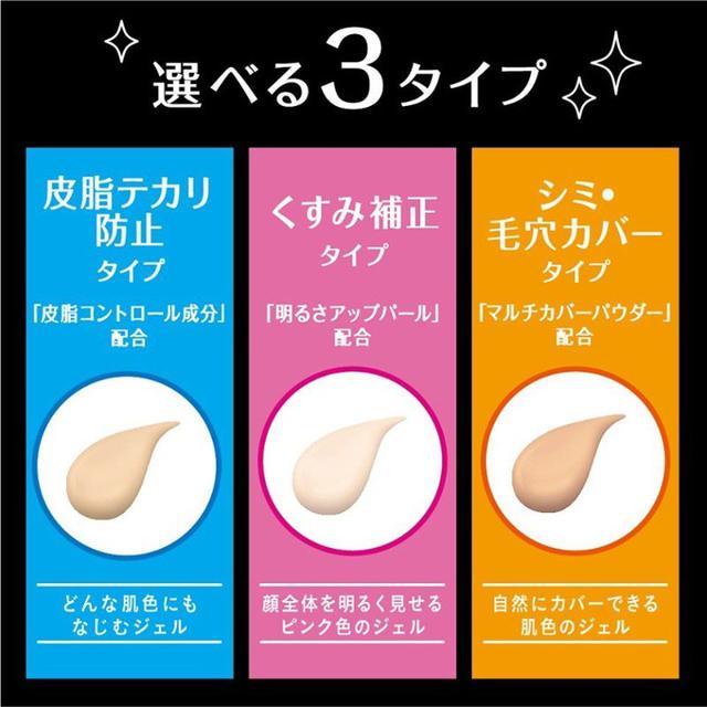 日本製Biore持妝防曬妝前乳