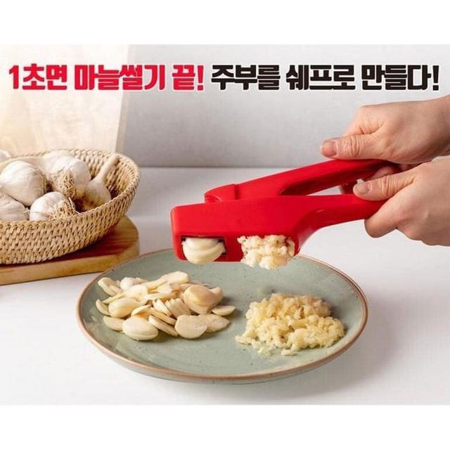 #G843 - 韓國二合一切蒜片蒜末神器 #lup預購 批價:75