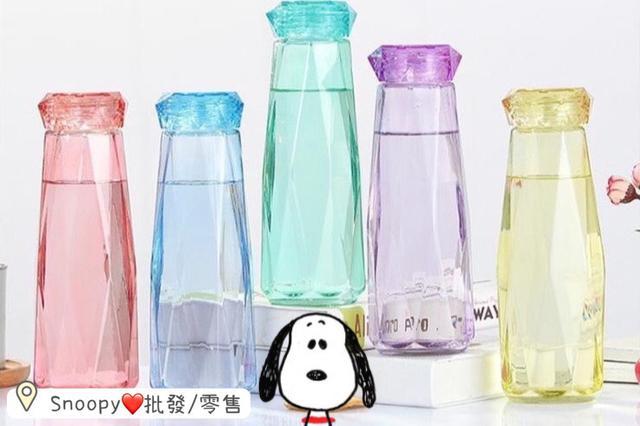 熱銷 網紅炫彩水杯 鑽石隨行玻璃杯