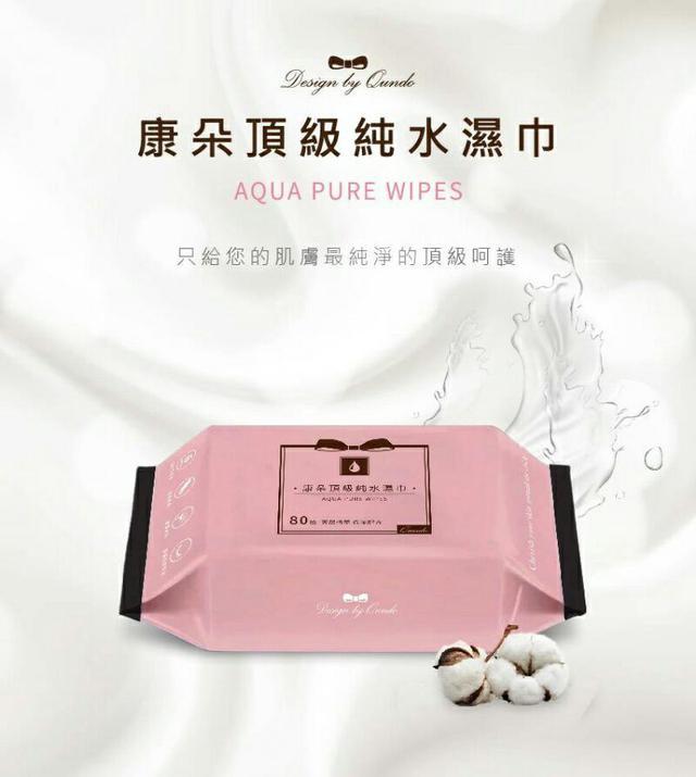 【台灣製造康朵純水卸妝濕紙巾】80抽