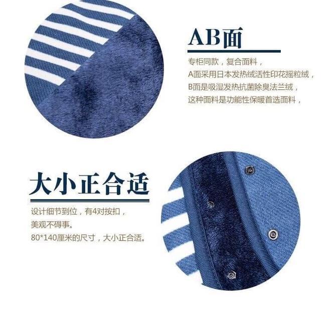 190829064日本多功能吸濕發熱保暖蓋毯