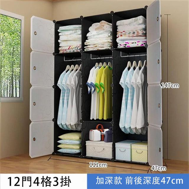 環保樹脂收納儲物櫃 DIY魔片自由組合衣櫥  臥室簡易衣櫃