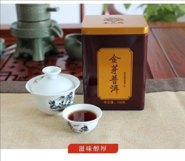 雲南雙西普洱合大福金牙普洱茶100克