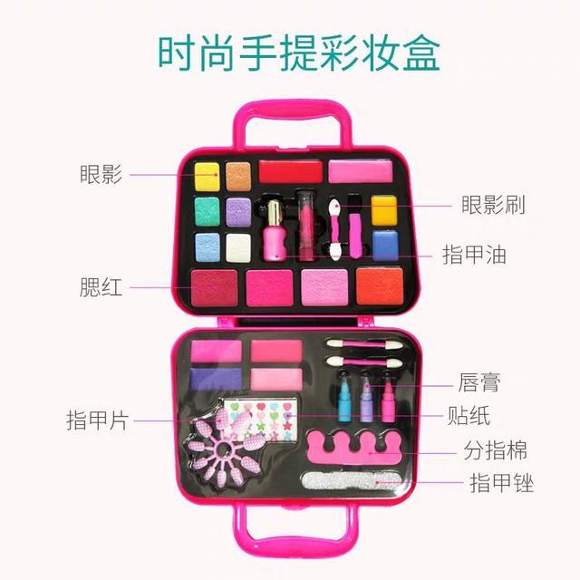 迪士尼蘇菲亞公主化妝品彩妝盒表演套裝LSJ19072502