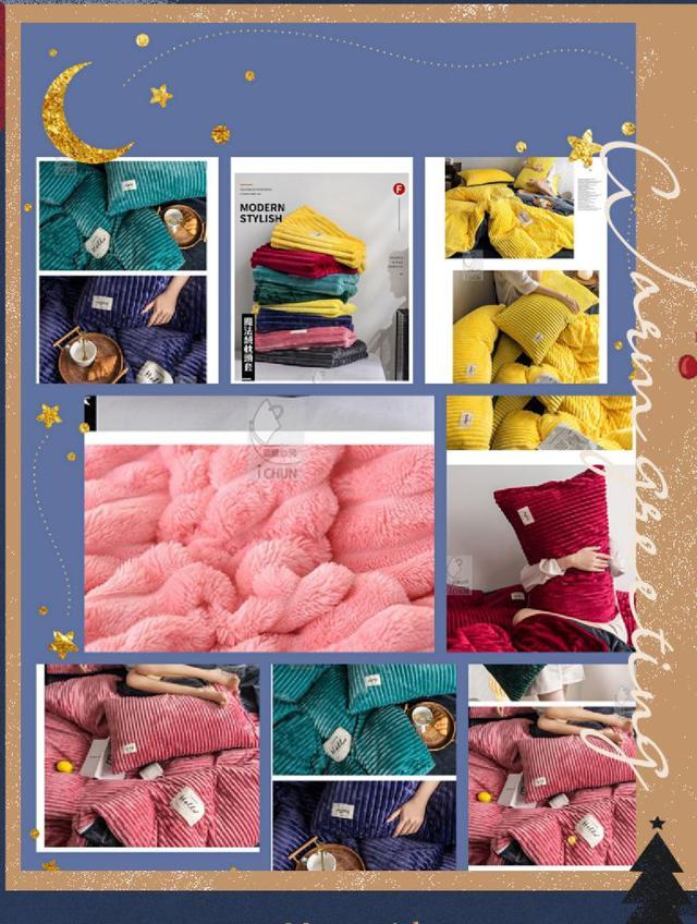 專屬預購➡️時尚對枕套➡️色系隨機⬅️