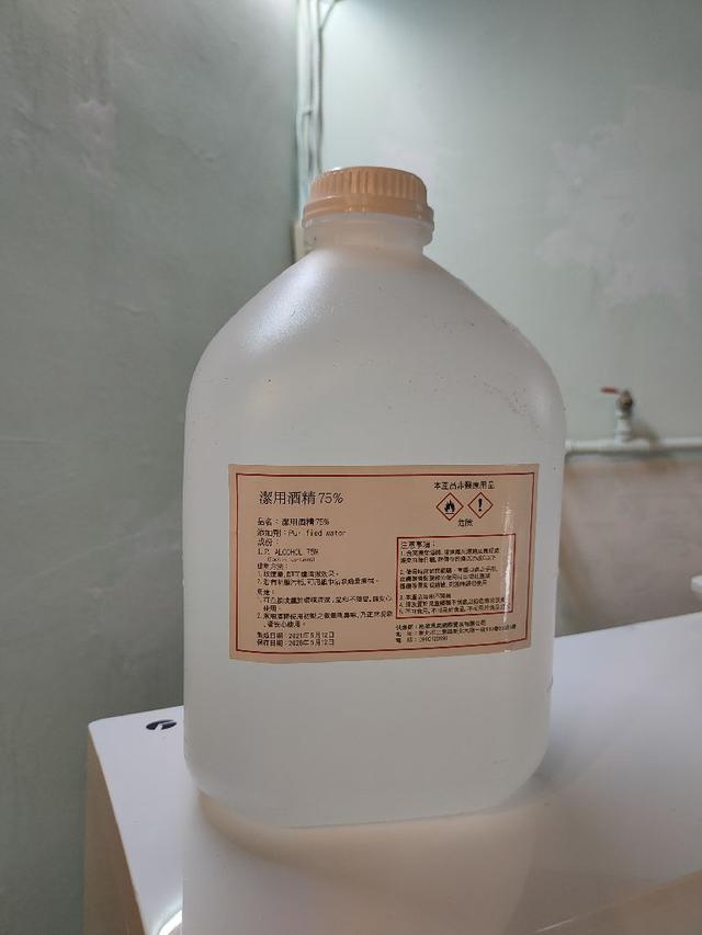 🔥 現貨速出 🚚 75%消毒潔用酒精[ 4000ml ]