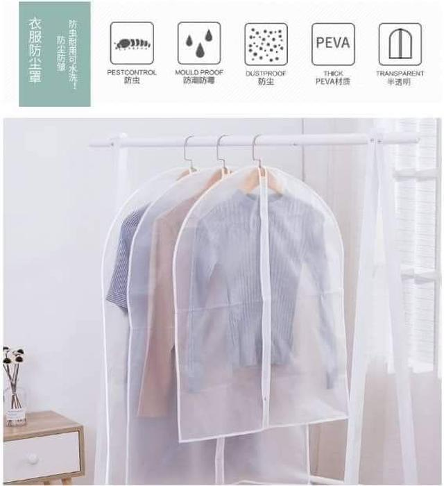 透明衣物防塵罩-5入