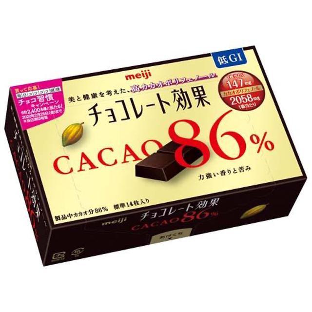 日本明治meiji 72% 86% 高濃度cacao黑巧克力