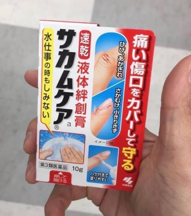 日本小林液體絆創膏,10g