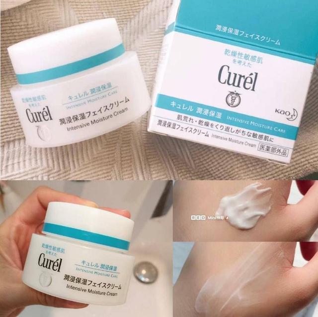 日本CUREL深層高效保濕面霜