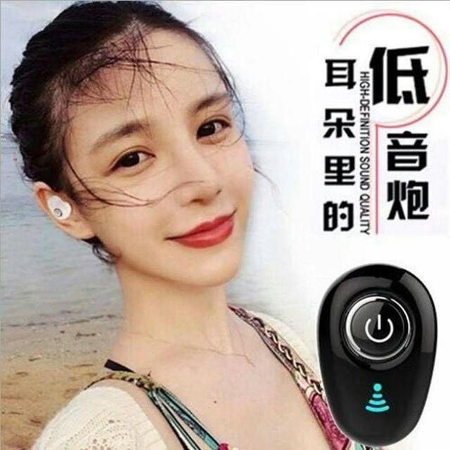 【N.T.F-現貨款】迷你立體聲無線藍芽耳機