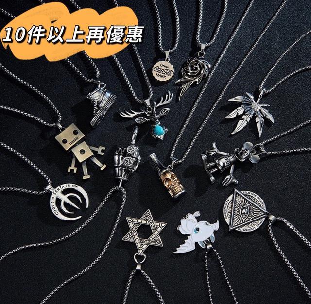 《現貨 》鈦鋼項鍊 (防過敏)造型項鍊  嘻哈項鏈 潮流韓版316鍊條項鍊