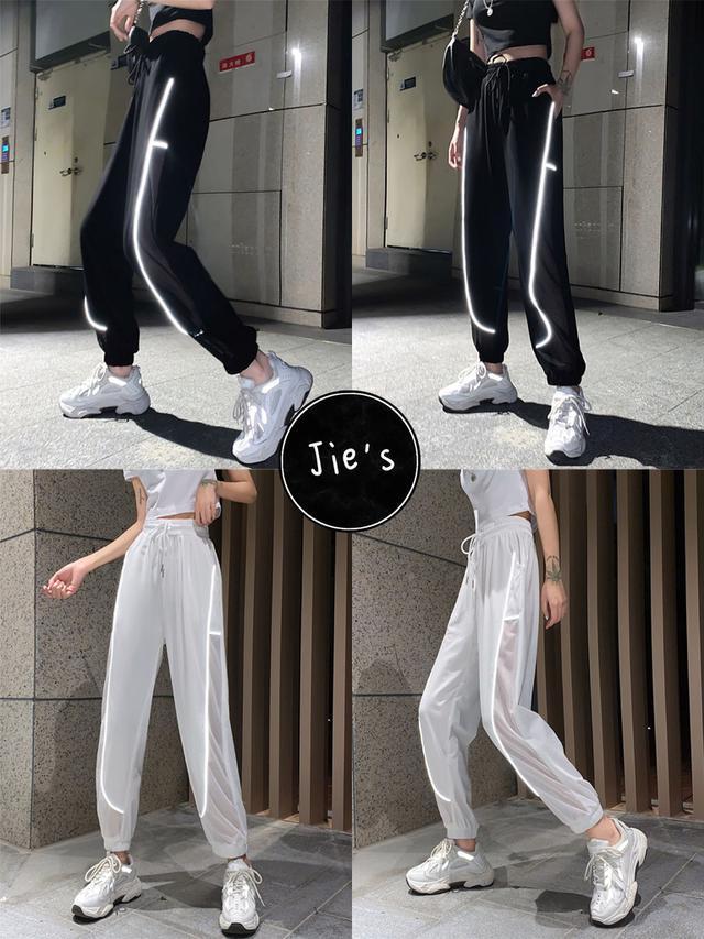 韓版網紗束口休閒褲