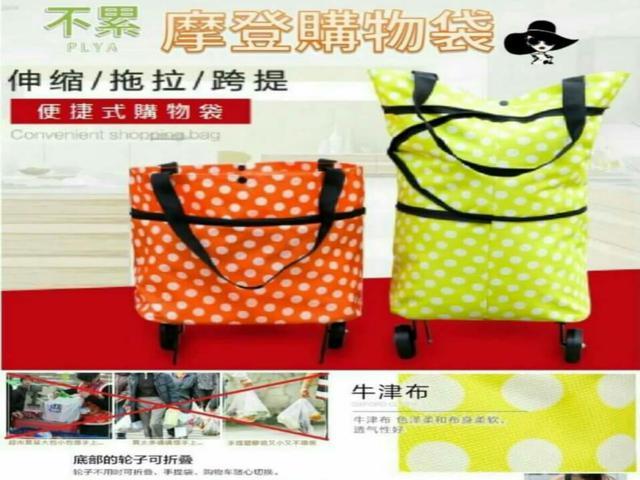 折疊帶輪購物袋(現貨)