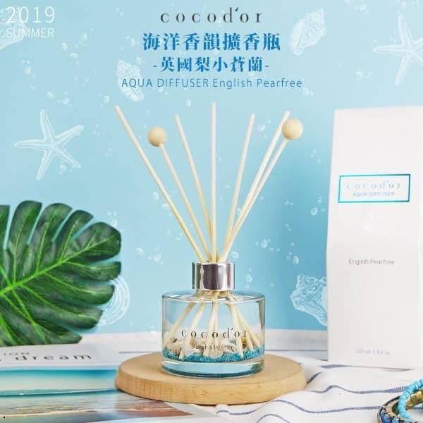 韓國cocodor海洋香韻擴香瓶