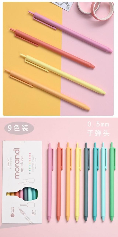 #預購莫蘭迪彩色中性筆9支盒裝