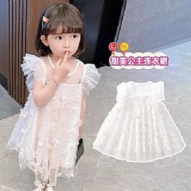 優質小童裝 花朵飛袖公主連衣裙(2色)