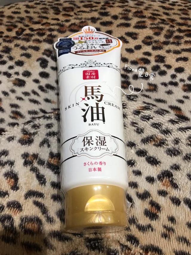 現貨 北海道馬油潤膚霜