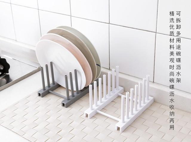 【預購】多用途碗盤瀝水架