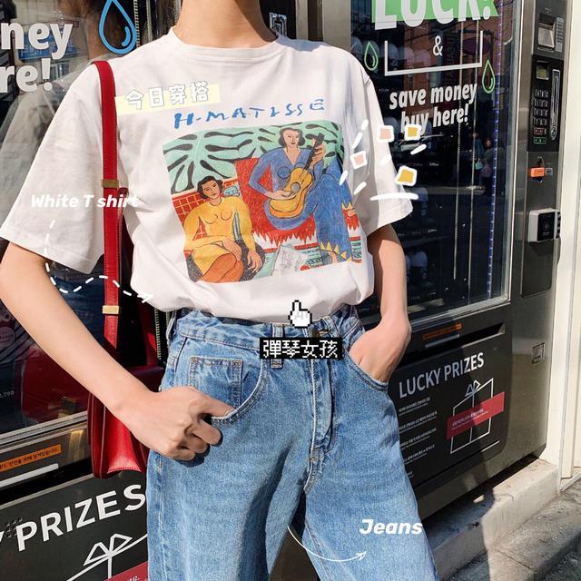 個性彩色印花T-shirt