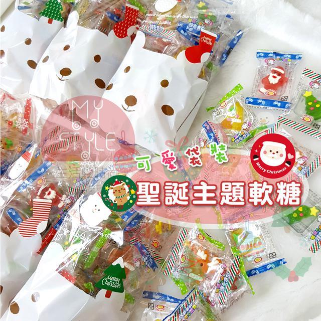 現貨 限量 可愛袋裝 聖誕 主題 軟糖 售完為止 小包裝