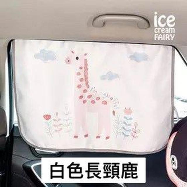 韓國車用遮陽窗簾(12款)