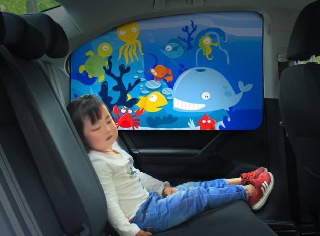 車用磁吸窗簾-預購