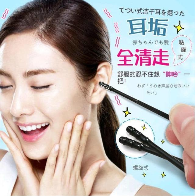 (預購e) 日本黏式不傷耳耳掏棒