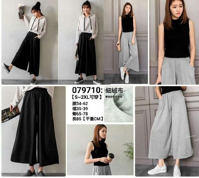 A7💞潮流時尚 🆕口袋優質寬褲