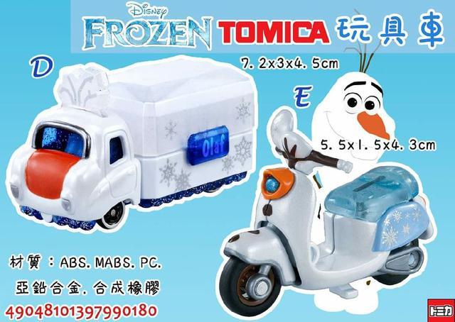 日本  迪士尼 TOMICA 玩具車