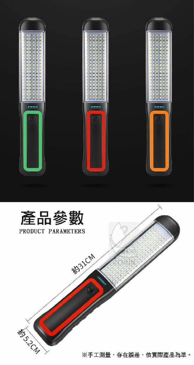120燈旋轉掛鉤強磁吸附工作燈