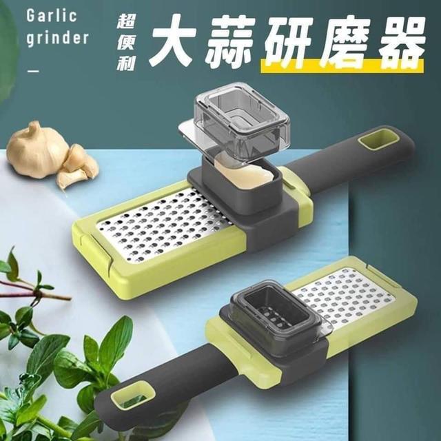 不鏽鋼大蒜研磨器