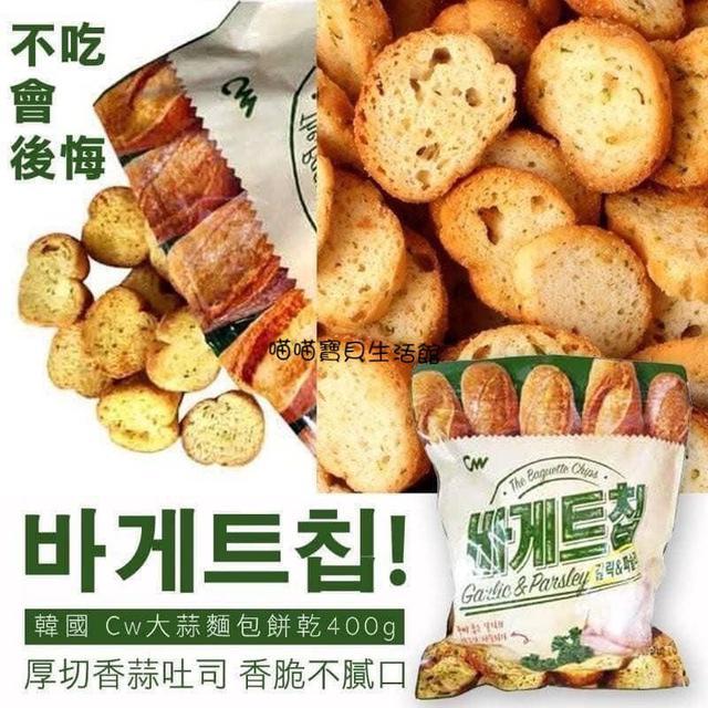 韓國產-奶油香蒜土司餅乾家庭包400g